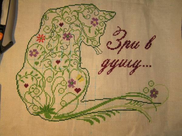 """Моя вышивка (Nattulekk) - Страница 2 - Страна Заиголье - Форум творческих женщин """"Акуна матата"""": рукоделие, вышивка, схемы для в"""