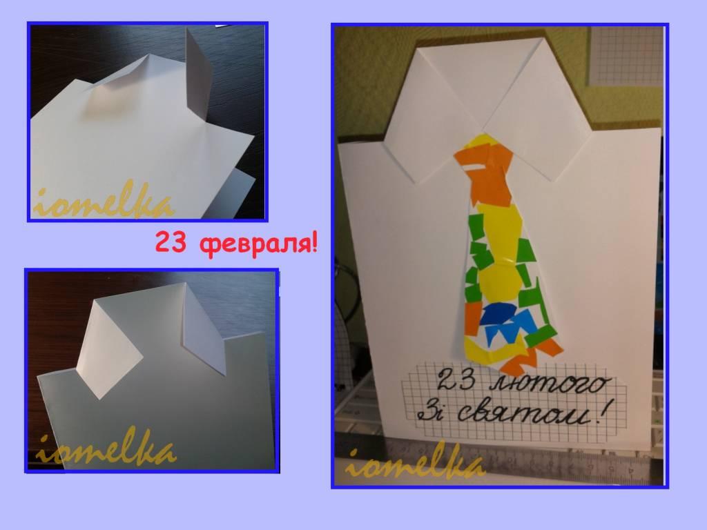 Подарки для дедушки на день рождения своими руками из бумаги 64