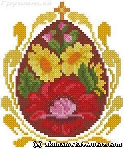 """Схему вышивки  """"Пасхальное яйцо """" можно применять при изготовлении салфеточек, скатертей или открыток."""