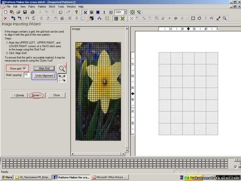 Программа для переделывания картинок в схему