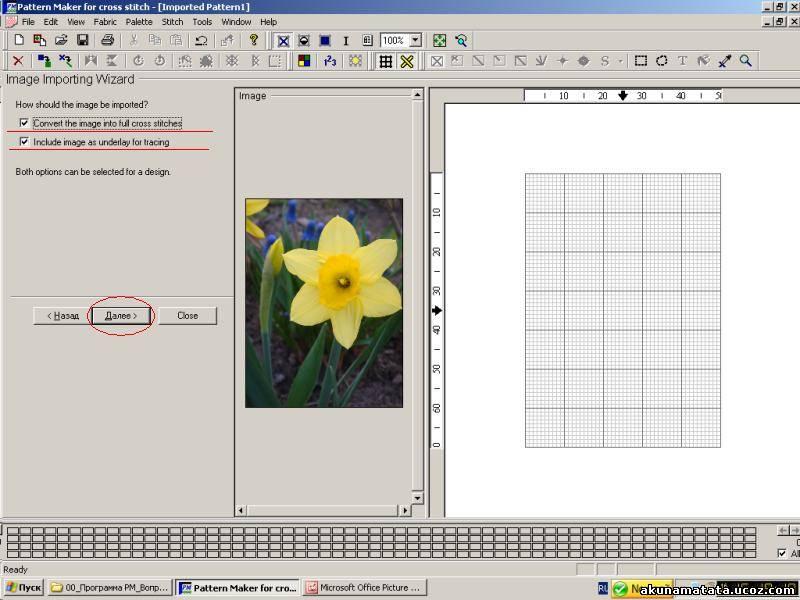 Как сделать схему для вышивки из картинки в pattern maker